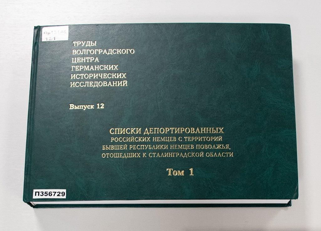 dsc-6480-44819327125-o.jpg