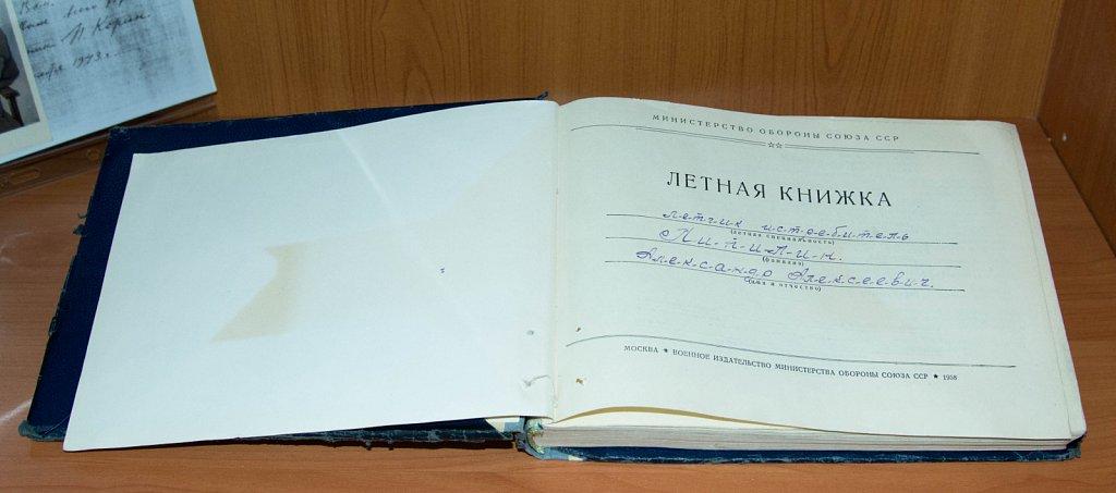 7.05.2018 «Великая Отечественная в кадрах и документах»