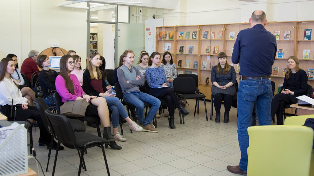 19.04.2018 Встреча с немецким писателем Андреасом Аугом