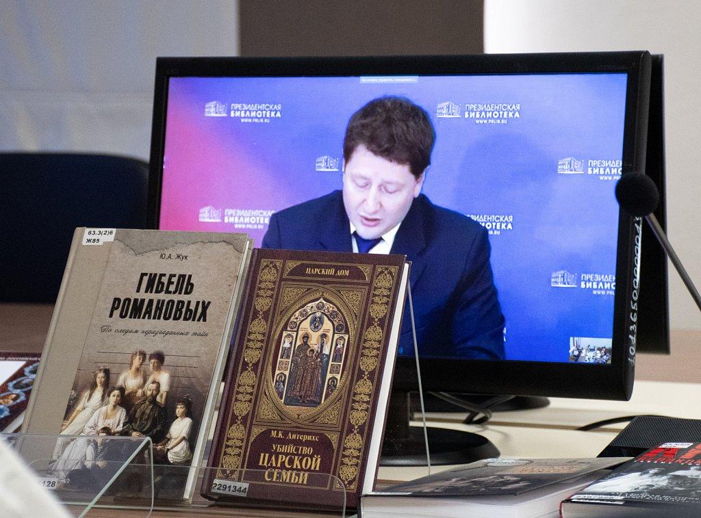 19.07.2018 Немецкий «след» в трагедии семьи Николая Романова