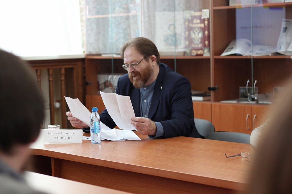 22.03.2019 «Гомер в переводе П. А. Шуйского»