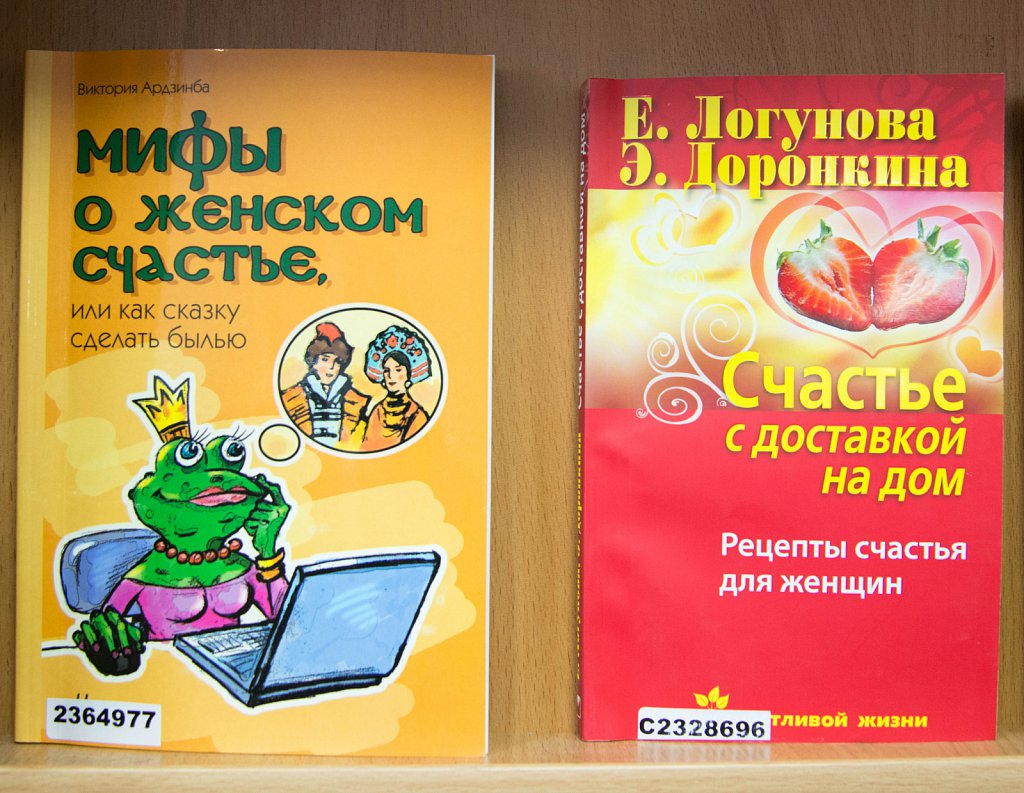 dsc-0009-2-27120067098-o.jpg