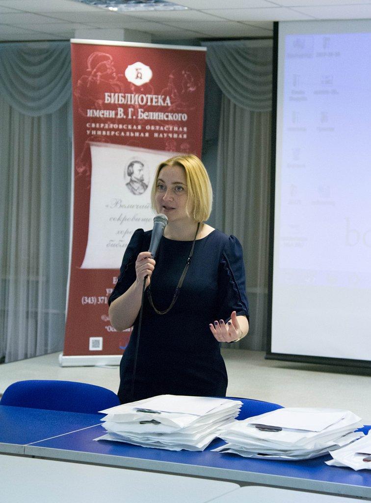 22.11.2017 «Урал: города и веси»