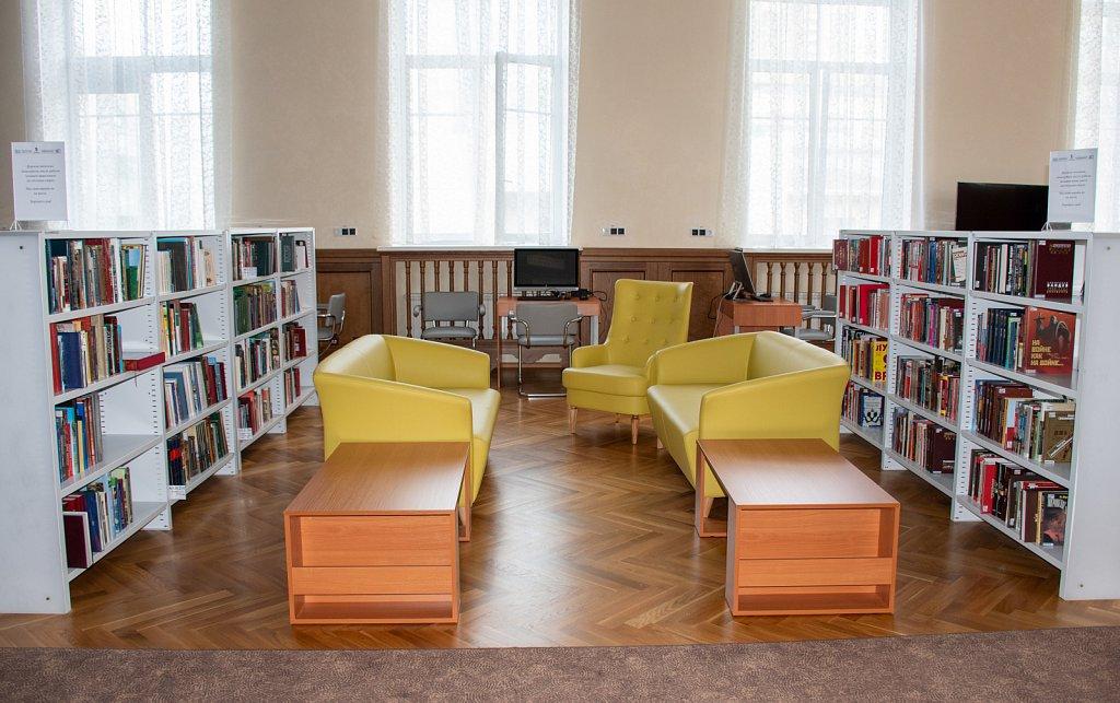 Зал Президентской библиотеки