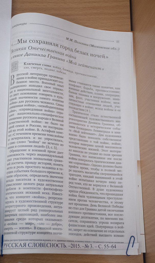 DSC-8256.jpg