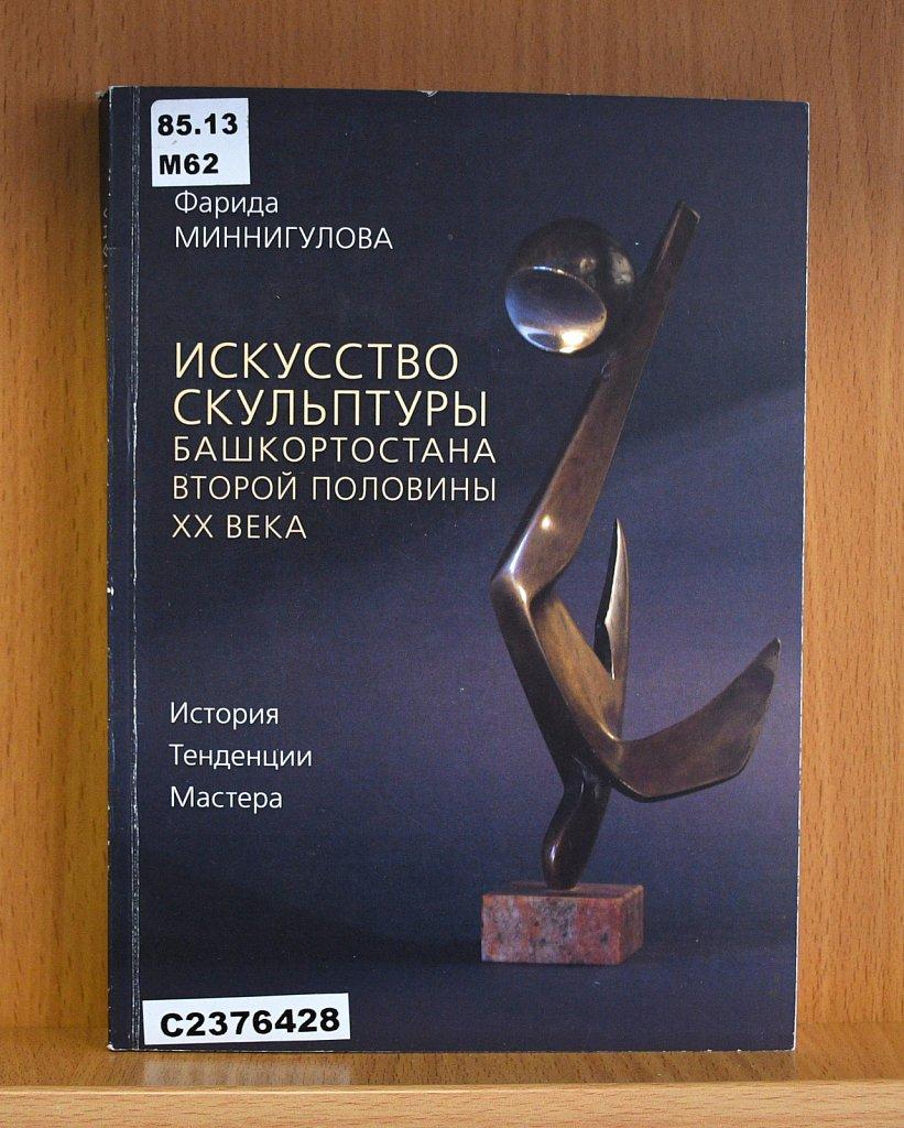 DSC-8999.jpg