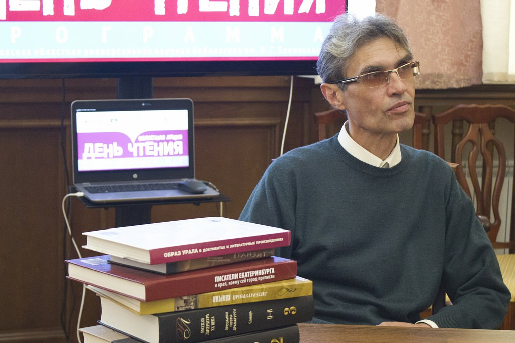 dmitriy-shkarin.jpg