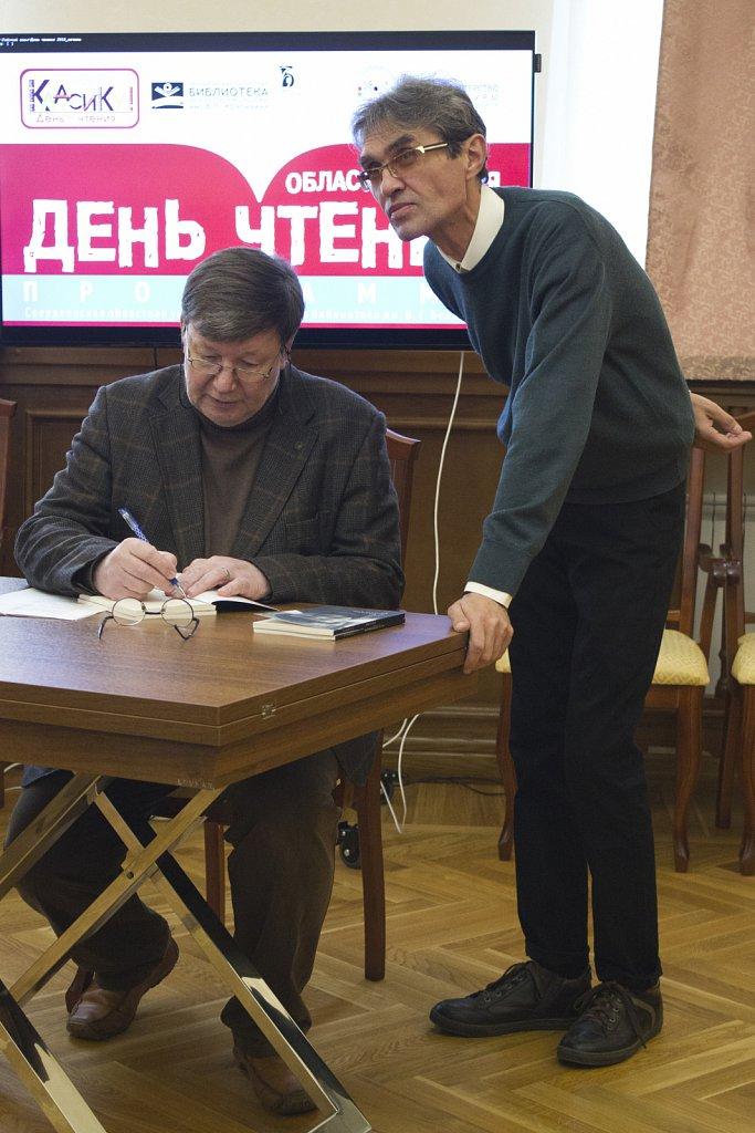 evgeniy-kasimov-i-dmitria-shkarin.jpg