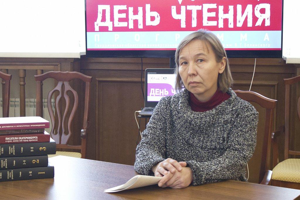 vitalina-thorzhevskaya.jpg