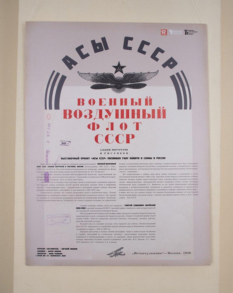 DSC-3361.jpg