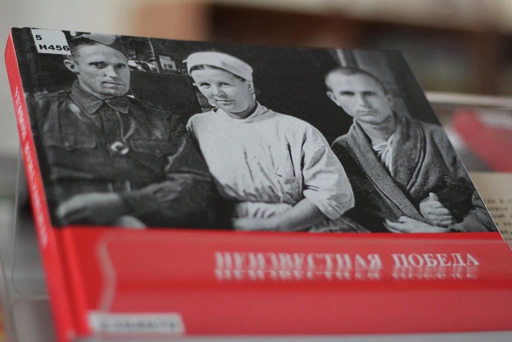 22.07 / 31.12.2020 Выставка «Они сражались за Родину»