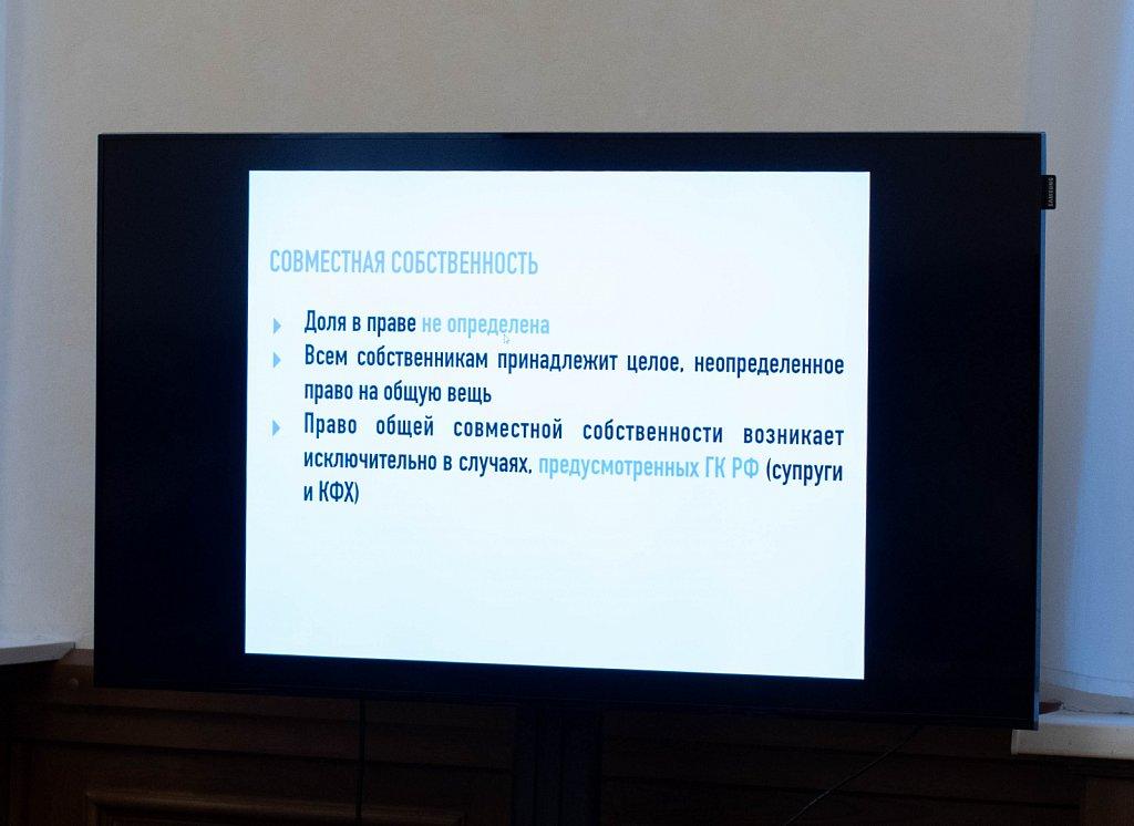 27.11.2020 Законный режим имущества супругов: теория и практика