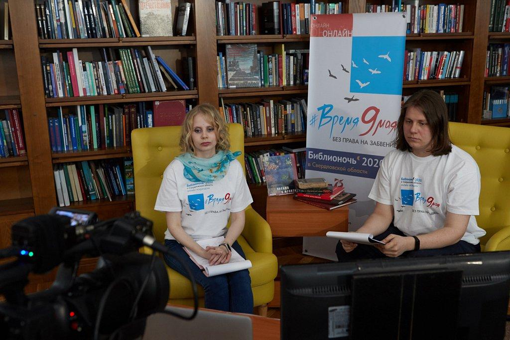 Библионочь онлайн 2020 в Белинке
